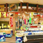 157丸塩鮮魚店